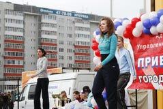 Mujeres hermosas del baile al aire libre Tyumen Rusia Fotos de archivo libres de regalías