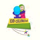 Mujeres musulmanes para la celebración de Eid Fotos de archivo libres de regalías