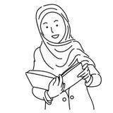 Mujeres musulmanes que llevan el ejemplo del vector de la historieta del hijab stock de ilustración