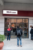 Muji com shop at Han street Stock Images