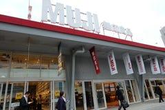 TheMujiflagship store is in Yurakucho Stock Images