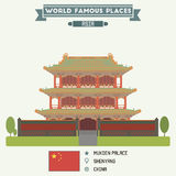 Mukden Palace, Shenyang Stock Photo