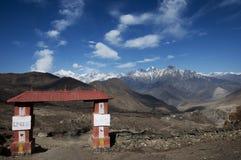 Muktinath - il Nepal Fotografia Stock