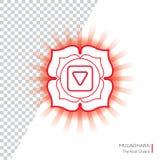 Muladhara Το εικονίδιο Chakra ρίζας Στοκ φωτογραφία με δικαίωμα ελεύθερης χρήσης