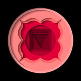 Muladhara chakra icon Royalty Free Stock Photography