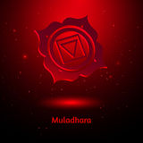 Muladhara chakra. Vector illustration of Muladhara chakra Stock Photography