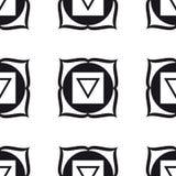 Muladhara - korzeniowy chakra Symbol pierwszy chakra wektor Zdjęcie Stock