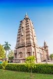 Mulagandhakuti Vihara Temple Stock Image