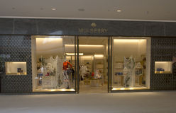Mulberry store Stock Images