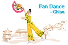 Mulher chinesa que executa a dança de fã de China Imagem de Stock