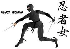 Mulher de Ninja Fotografia de Stock Royalty Free