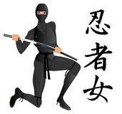 Mulher de Ninja Fotos de Stock Royalty Free