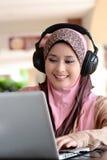 Mulher do Malay fotografia de stock royalty free
