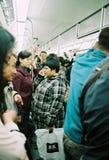 A mulher no metro Imagens de Stock