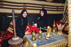 Mulheres árabes Foto de Stock
