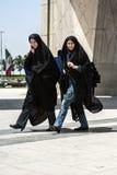 Mulheres iranianas vestidas tradicionais Fotografia de Stock Royalty Free
