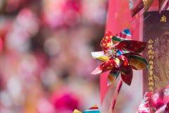 Mulini a vento a Che Kung Temple fotografia stock