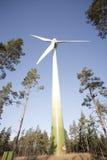 Mulino a vento moderno Immagini Stock Libere da Diritti