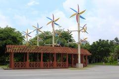 Mulino a vento in parco yuanboyuan Immagini Stock Libere da Diritti