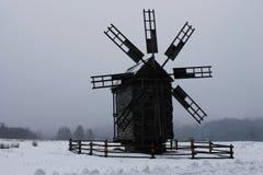 Mulino a vento ucraino nel museo di architettura nazionale fotografia stock