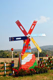 Mulino a vento variopinto Fotografie Stock