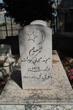 Mulsim Gravestone Nazareth. Mulsim Gravestone in Nazareth, ISRAEL Stock Photography