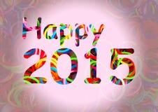 Multi cor feliz de 2015 faixas coloridas do tear Foto de Stock