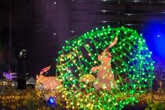 Multi Farben LED verzierten öffentlich Park Lizenzfreies Stockbild