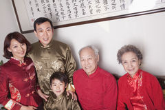 Multi-generation Family in Traditional Chinese Courtyard Stock Photo