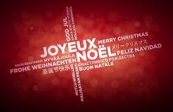 Multi Language Christmas Greeting Design. Multi language Merry Christmas typographic design Stock Photography