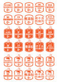 Multi Language No Added Preservatives Icons Set. For branding and packaging design Royalty Free Stock Photos