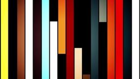Multi linha abstrata de ascensão laço da cor ilustração royalty free