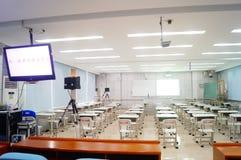 Multi-Media Classroom Royalty Free Stock Photography