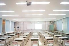 Multi-Media Classroom Stock Photo