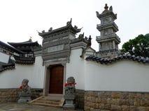 Multi pagoda del tesoro in montagna di Putuo Immagine Stock Libera da Diritti