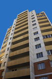 Multi-storey building. Stock Images