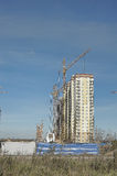 Multi-storey building under construction Stock Photo