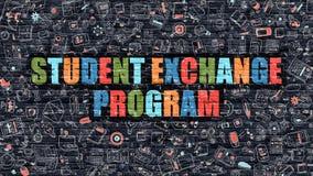 Multicolor uczeń wymiany program na Ciemnym Brickwall ilustracji