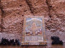 Multicolored Ceramic Tiles. At Montserrat, Catalonia, Spain Royalty Free Stock Photo
