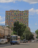 Multicoloured Building In The Center Of Stock Photos