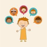 Multiethnic community Royalty Free Stock Images