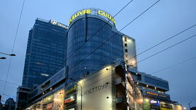 Multifunctional Complex Gulliver, Kiev, Ukraine, stock video footage