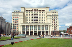 Multifunctional Complex Moskva in Moscow Russia Royalty Free Stock Photos