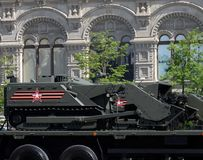 Multifunctional robotics complex of mine `Uran-6` on Red Square during the parade dedicated to Victory Day. MOSCOW, RUSSIA - MAY 9, 2018: Multifunctional Stock Image