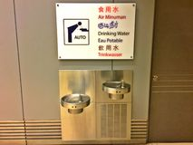 Multilingual sign - water coolers Royalty Free Stock Image