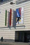 Multimedia Art Museum in Moscow. royalty free stock image