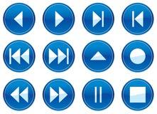 Multimedia buttons set. Stock Photos