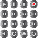 Multimedia control icon/button set. Multimedia control grey icon/button set for web, applications, electronic and press media.Vector illustration vector illustration