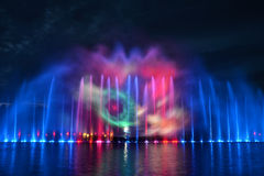 Multimedia fountain Stock Image