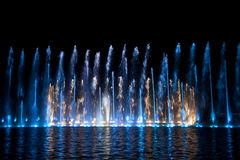 Multimedia fountain in Wroclaw. At night Royalty Free Stock Photo